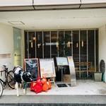 80064287 - 人気の札幌スープカレー店!