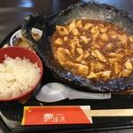 ファンファン - 甘味噌麻婆豆腐(ランチはご飯と搾菜付)