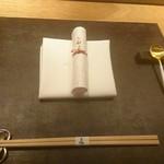 眞 - テーブルセット