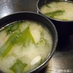 福和寿司 - 味噌汁