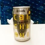 ヨネヤ - タカラ canチューハイ