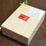 80067081 - 焼き鳥弁当(1,150円)2018年1月