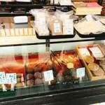 中川餅店 -
