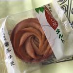 房洋堂 - オレンジ芋タルト