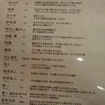別府湾ロイヤルホテル 城下 -