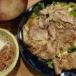 うしお - 豚焼肉定食 税込800円