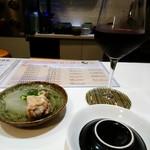 SUSHI BAR THE ƎND -縁戸- - お通しと赤ワイン