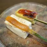 80073300 - 豆腐と麩の田楽