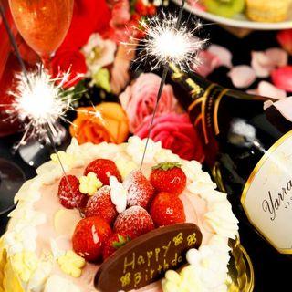 先着3組様限定シェフ特製メッセージ入ホールケーキをプレゼント