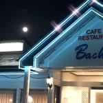 カフェ&レストラン ベーシック - この日は満月でした☆