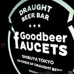 Goodbeer faucets -