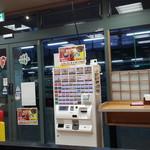 一ぷく - ホーム側の券売機
