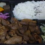 鮪牛 - 牛カルビ弁当 税込780円