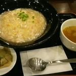 新千歳空港温泉 お食事処 - 蟹あんかけ炒飯