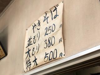 小峰商店 - 2018.1