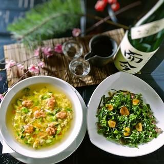 ■接待や宴会にピッタリの空間とお料理■