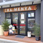 80084461 - 柳麺 呉田(ファサード 2018年冬)