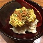 やきとり宮川 - カレー味のポテトサラダ