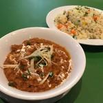 インド・ネパールレストラン マサラ - ・ベーゴンボルタ ・ベジタブルピラフ