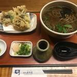 鶴華 波積屋 - 舞茸天蕎麦