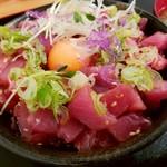 みなと市場 小松鮪専門店 - 「まぐろユッケ丼」