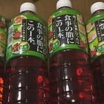 メガセンタートライアル - ドリンク写真:食事の脂にこの1本。緑茶ブレンド 59円×4