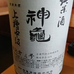 酒彩蕎麦 初代 -