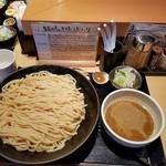 tsukememmichi - つけ麺(950円)+大盛(200円)