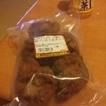 大福製菓 - 料理写真: