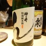 天ぷらと日本酒 明日源 - 愛知は甘口が多い