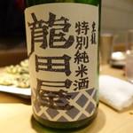 天ぷらと日本酒 明日源 - 愛知の酒で攻めます