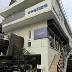 80094656 - 浄水通りにあるお洒落なカフェです。