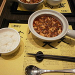 80095079 - ライス・麻婆豆腐