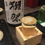 80095976 - 獺祭 純米大吟醸50
