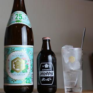 """お酒が進む料理のお共は、関西では珍しい""""ホッピー""""がおススメ"""