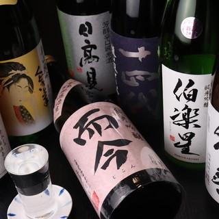 ◇一ノ蔵・日高見◇全国の地酒を多数取り揃え