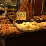 パン工場 - じゃりメロも買ってみました