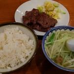 80100199 - 牛タン定食A(四枚)1500円