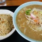 味のさつま - 料理写真: