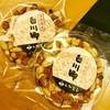 豆吉本舗 - 料理写真:豆彩々