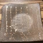 80105038 - 取り皿は一個ずつ違うデザイン
