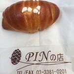 PINの店 -