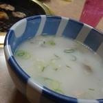 日の出焼肉 - テールスープ