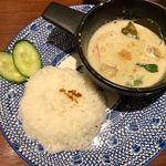 タイ料理 アジアンダイニング ワルンプアン サタニー - グリーンカレー