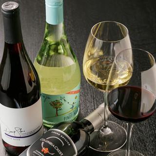 《各種ワイン》常時12種を飲み放題でご堪能