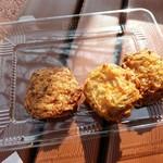 くさの惣菜 - まぼろしのミンチボール1個75円