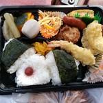 くさの惣菜 - おにぎり弁当500円