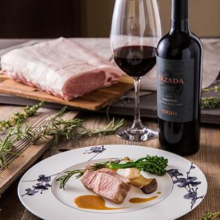 季節の料理×世界のワイン