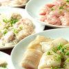 焼肉ホルモン 神田商店 - 料理写真:ホルモン各種