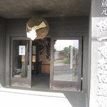 8012432 - 枡一市村酒造場玄関